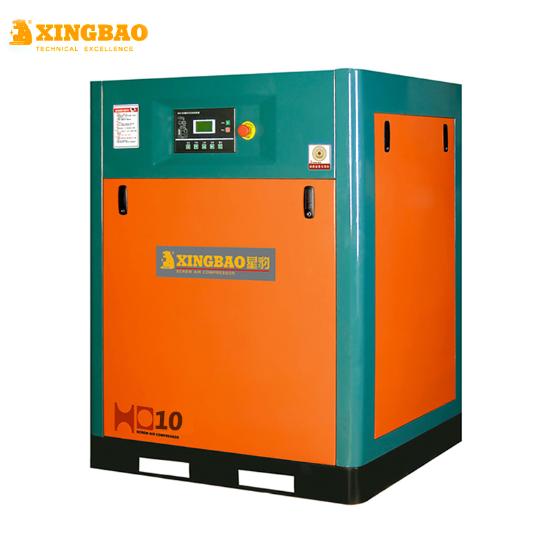 Shuangbao air compressor screw air compressor screw air compressor screw machine 7.5/11/1 5/18/22/30 kw