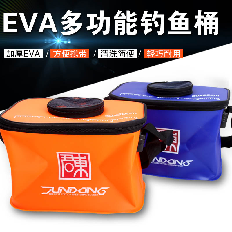 Shuangbao king east thick eva waterproof folding bucket fishing bucket fish care fish bucket bucket bucket fish tank fish tank fish bucket mounted fish