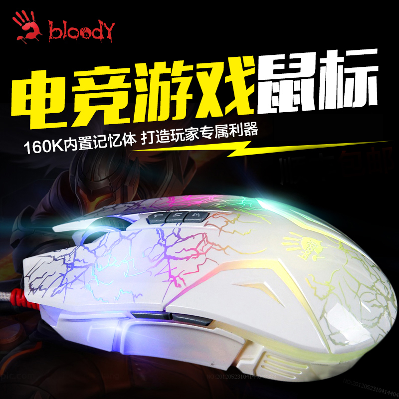 Shuangfeiyan bloody hands ghost light jog n50 professional athletics wired gaming mouse cf/lol luminous mouse