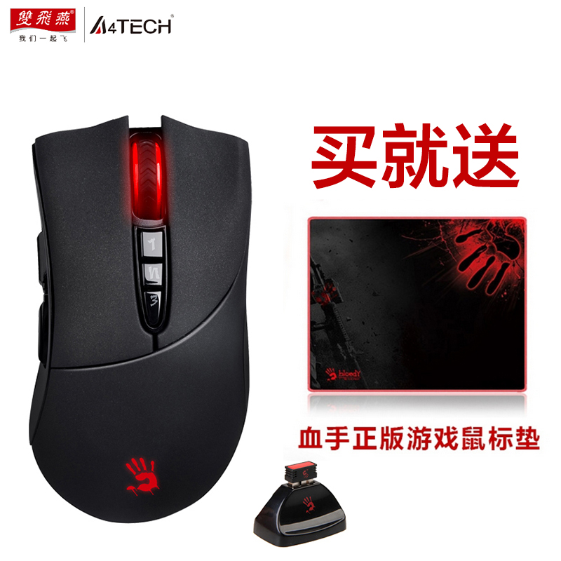 Shuangfeiyan bloody hands ghost r30 lithium rechargeable mouse wireless gaming mouse ghost bloody hands
