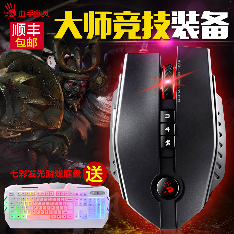Shuangfeiyan bloody hands ghost zl50 light jog supersensitive lolcf professional esports gaming mouse wired mouse macros