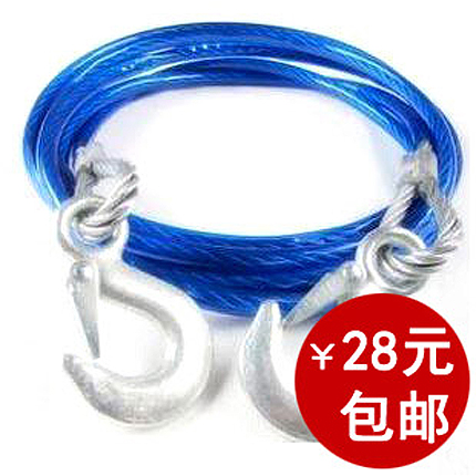 Shun ante car tow rope tow rope to pull a cart rope tied with tensioner traction rope trailer with euphroe 5 tons