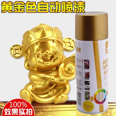 Shun gold-plated silver plating since the painting bright gold color hand painted chrome bronze metallic paint auto paint spray paint cans