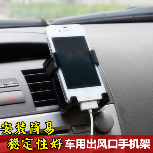 Shun wei car phone holder car phone holder with outlet cell phone holder bracket gps navigator iphone samsung huawei
