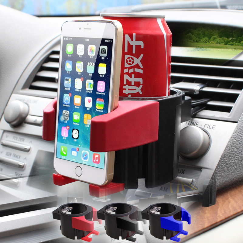 Shun wei outlet car phone holder multifunction car cup holder creative mobile phone holder universal mobile phone folder