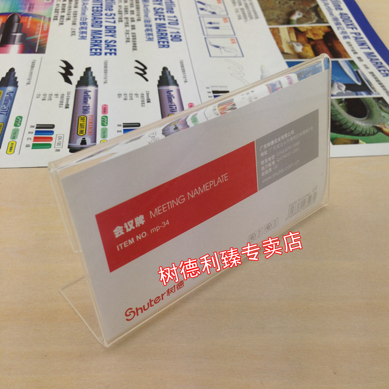 Shuter display card conference MP-34 sided transparent plexiglass taiwan signed taiwan card table card seat license meeting licensing