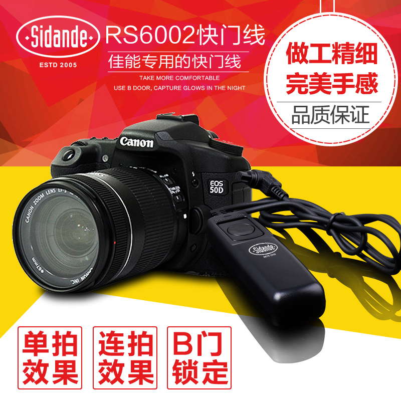 Si dande canon slr camera shutter cable RS6002 5d25d36d 7d 20d wired shutter release