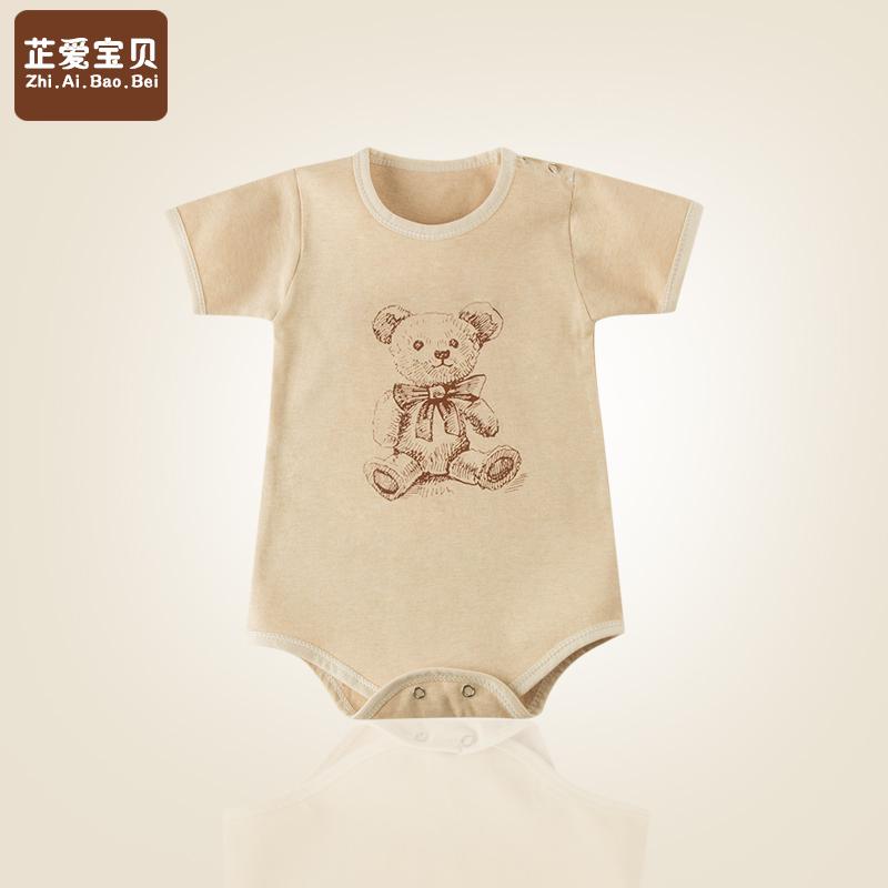 508e44f607fa China Baby Clothes Romper