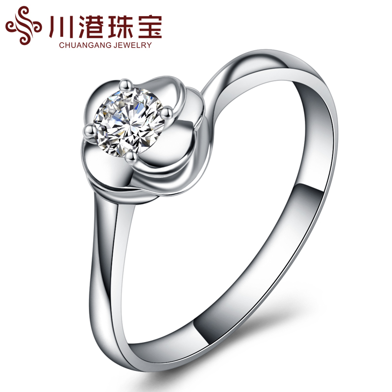 Sichuan and hong kong jewelry k gold diamond wedding ring nvjie diamond wedding ring diamond couple rings for men jane eyre series
