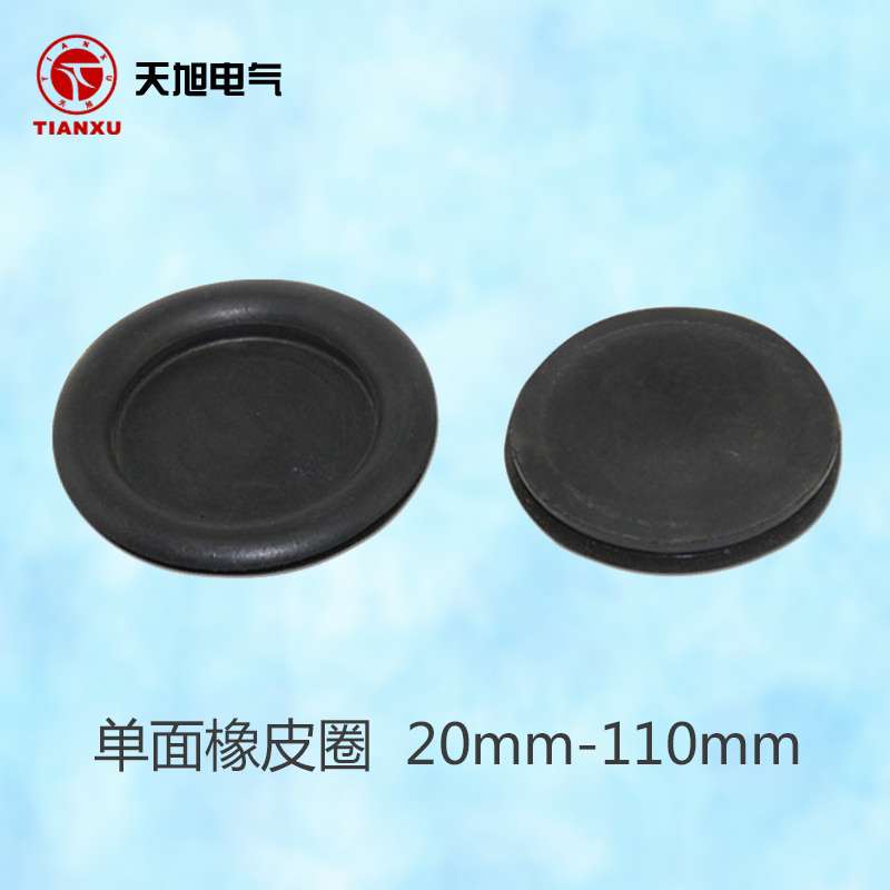 China Rubber Wire Seal, China Rubber Wire Seal Shopping Guide at ...