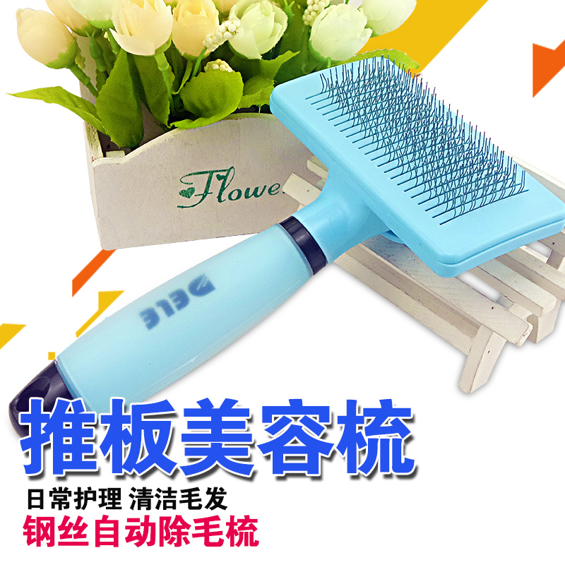 Sidel pet supplies cat bichon samoyed dog hair removal comb row comb comb dog teddy golden retriever dog comb needle