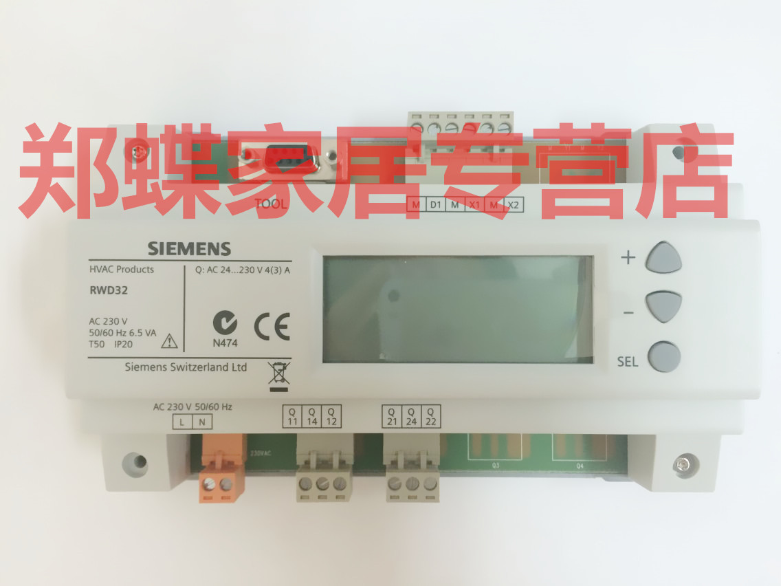 China Relay Output Controller Universal 12 Volt Get Quotations Siemens Hvac System Locally Rwd32