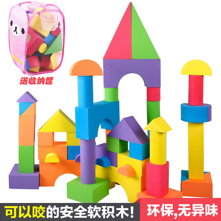 Sier fu eva foam chunk of software building blocks of foam king baby children's toys chi yi 1-3-6-8 years old