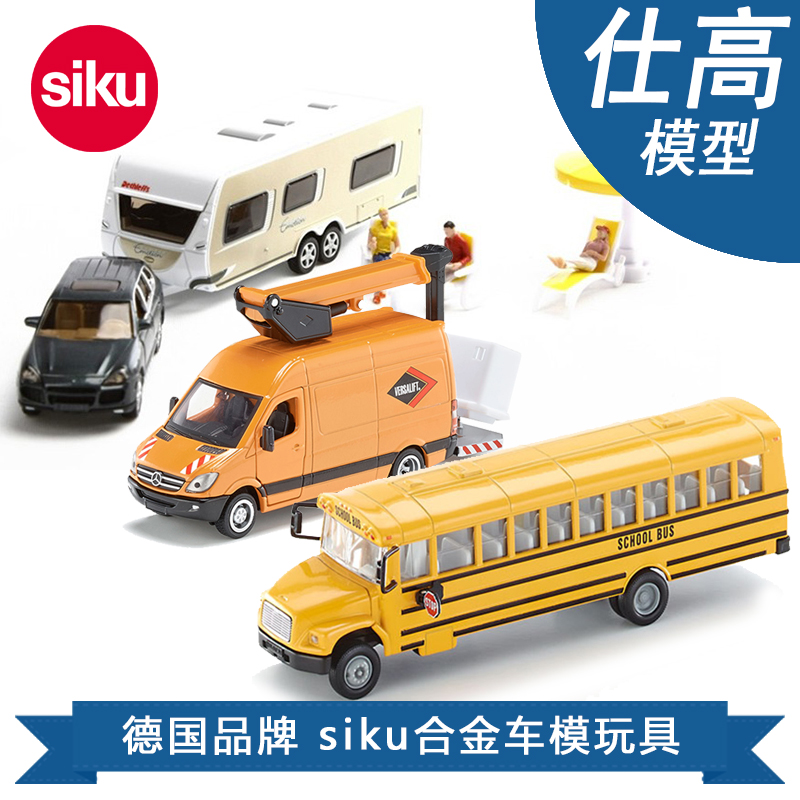 Siku official high U3731 model american school bus/car with car U2542/ladder rescue aid car U1940
