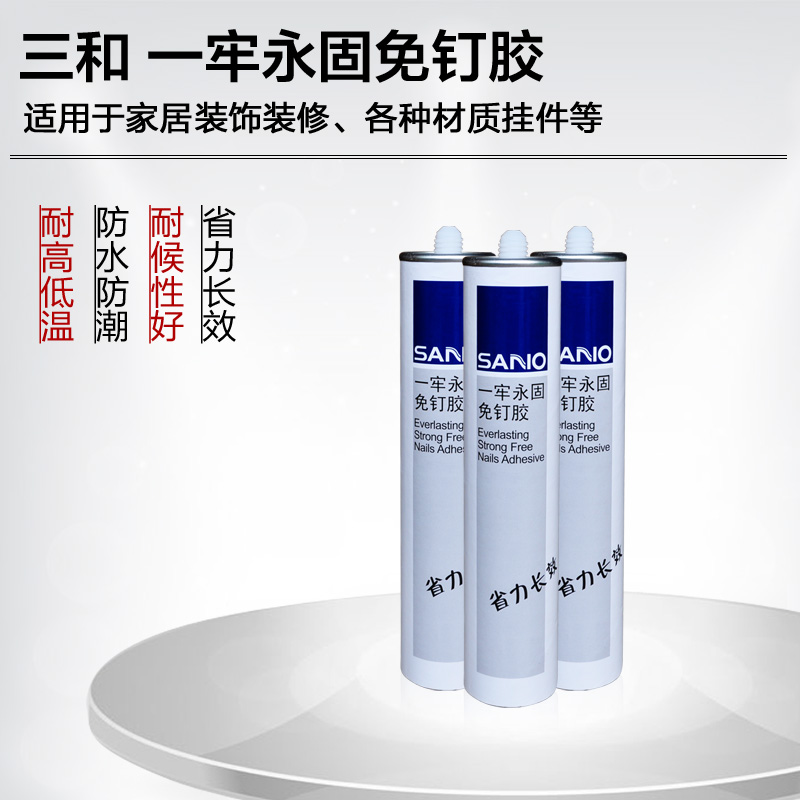 Silica gel iii and iv to the existence of a labor mirror hook free nail glue liquid mirror glass nail glue glue