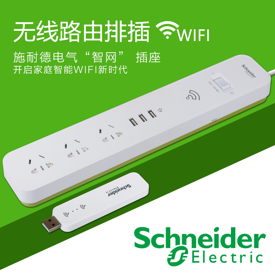 Silides power strip with usb socket usb mobile phone signal amplifier wifi smart remote without lines by repeaters