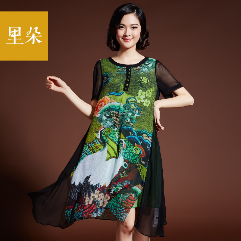 Silk flowers in chiffon dress a word to cover the meat was thin long section of beach dress fashion temperament mother dress korean version