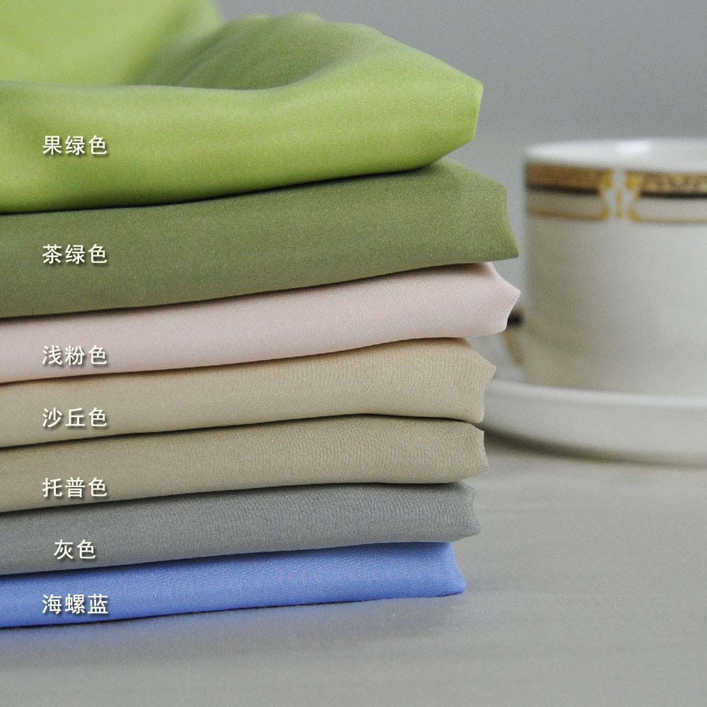 Silk is like band 100% mulberry silk pure silk fabric sand three sets of children and young children baby silk bedding