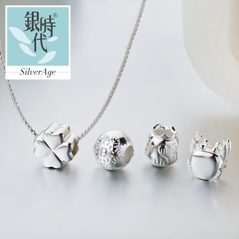 Silver era 925 silver elephant pendant necklace purse clover snowflake pumpkin car pendant necklace female minimalist