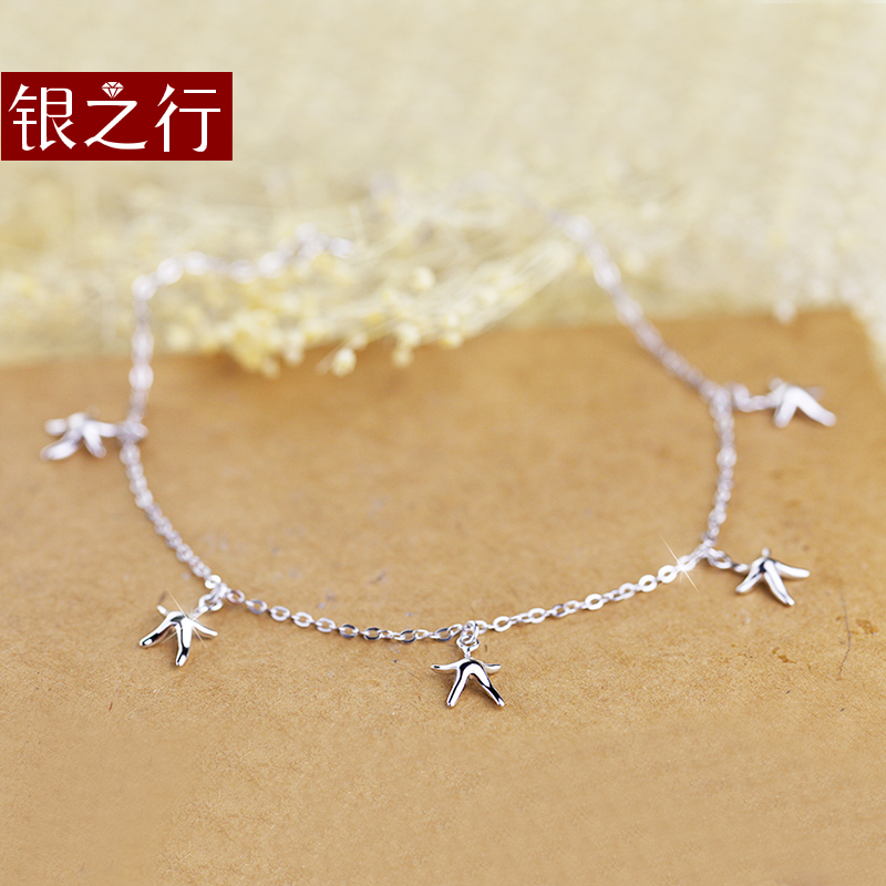 Silver line 925 silver anklets korean fashion romantic starfish female jewelry jewelry to send his girlfriend