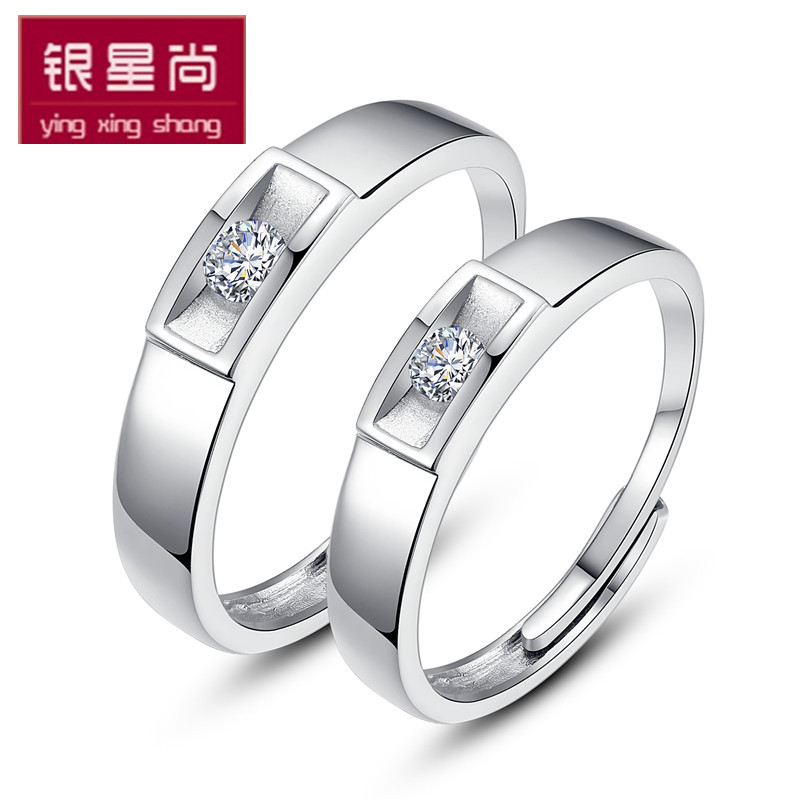 Silver star is still ms. couple rings 925 silver rings couple rings for men ring tail ring ring silver jewelry