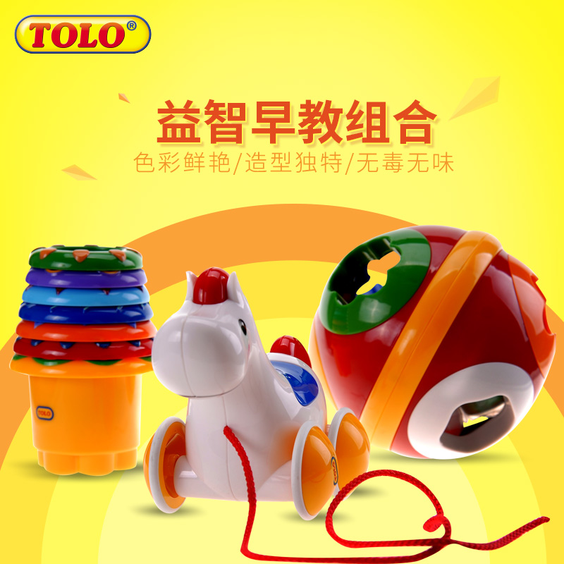 Silverlit silverlit tolo genuine authority children's educational early childhood toys combination packages