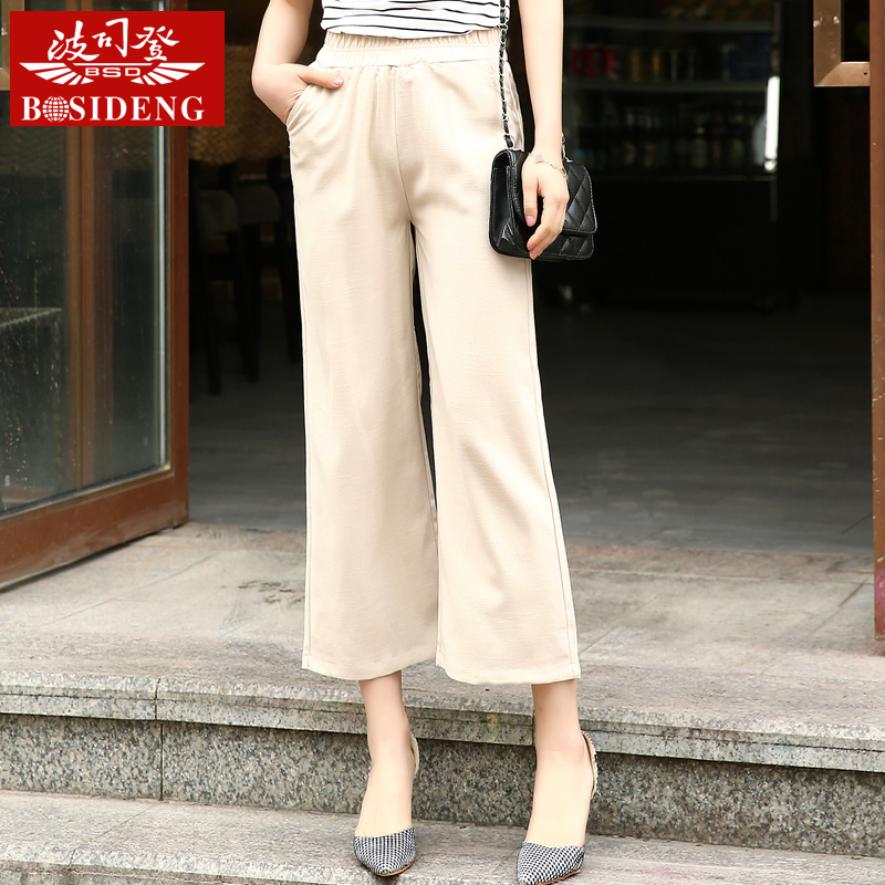 Simple casual loose pants wide leg pants bosideng summer thin section was thin wide leg pants straight pant female summer