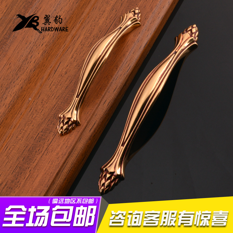 Simple copper drawer handle retro wardrobe door handle european cabinet door handles american chinese solid door handle door handle