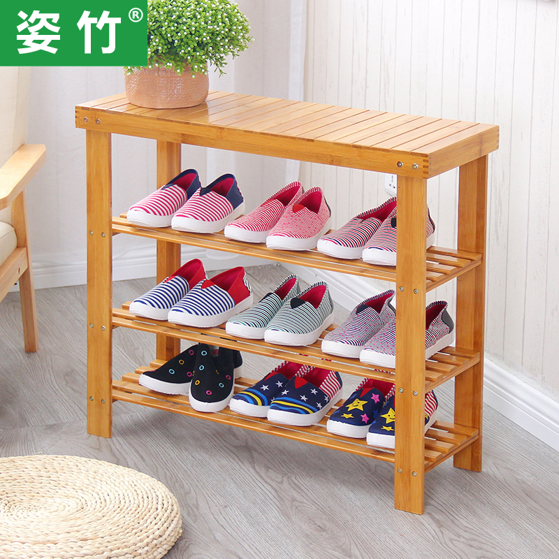 Simple creative multilayered wood shoe dust shoe shoe shoe dormitory wood quality bamboo stool changing his shoes shoe storage rack specials