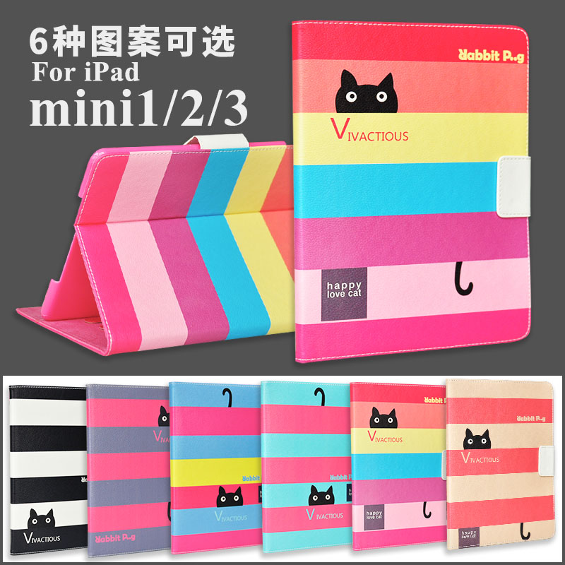 Simple hit color striped cat 2 3 tablet apple ipad mini1 ipadmini dormant protective holster
