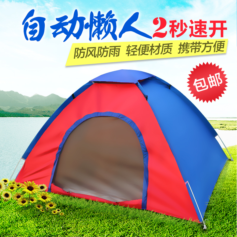 Simple outdoor folding tent 2 people free to build speed open couple traveling by car camping tent automatic