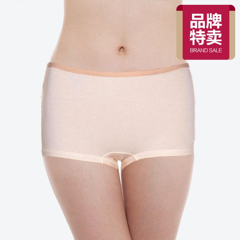 Simple su tao natural organic cotton hip waist boxer underwear for women white organic certification free shipping