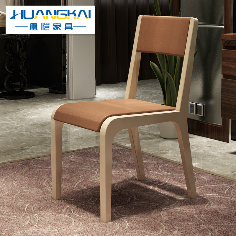 Get Quotations Simple Wood Dining Chair Leisure Computer Soft Seat Wooden Table