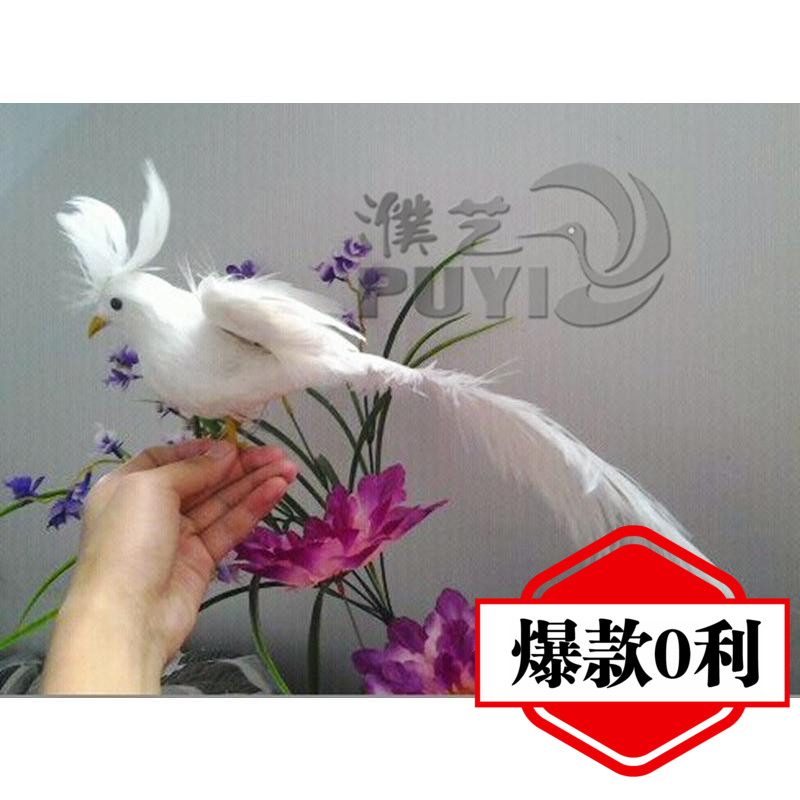 Simulation feather bird/home decoration/photography props/decorative birdcage/swing bird/bird garden decoration