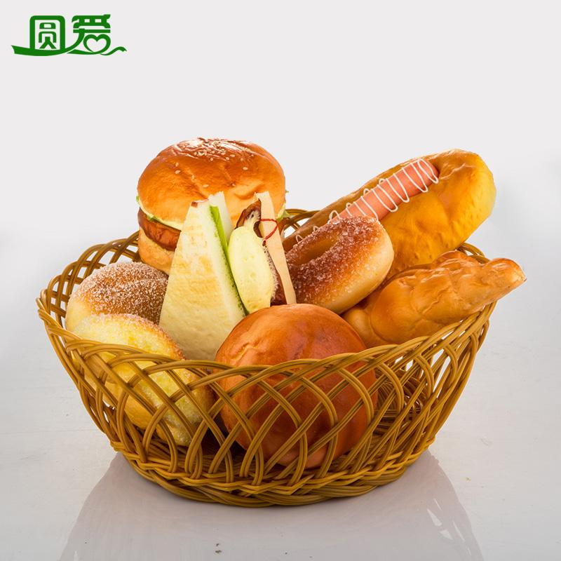 Simulation pu bread fake food burger cake model shoot props decoration food cake bread plate