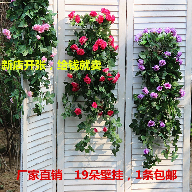 Simulation rose silk flower artificial flower plastic flower vine rattan home decorative wall hanging flower wholesale article