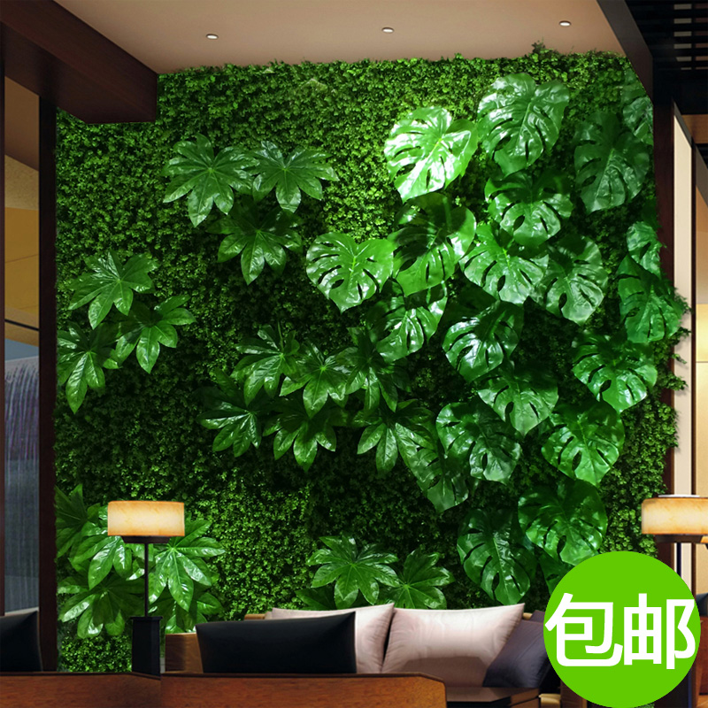 Simulation simulation of plant wall green wall decorative lawn turf carpet balcony plants green plants backdrop