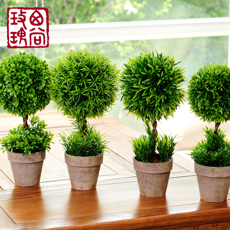 Simulation small bonsai plants ornaments home office desktop mini potted artificial flowers artificial flowers fairy people palm crystal ball grass ball tree