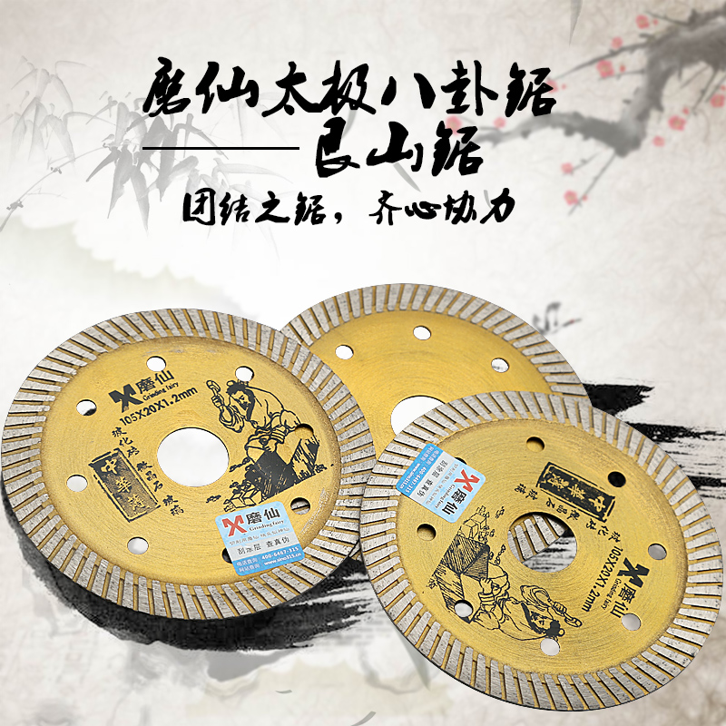 China Cutting Ceramic Tile China Cutting Ceramic Tile Shopping