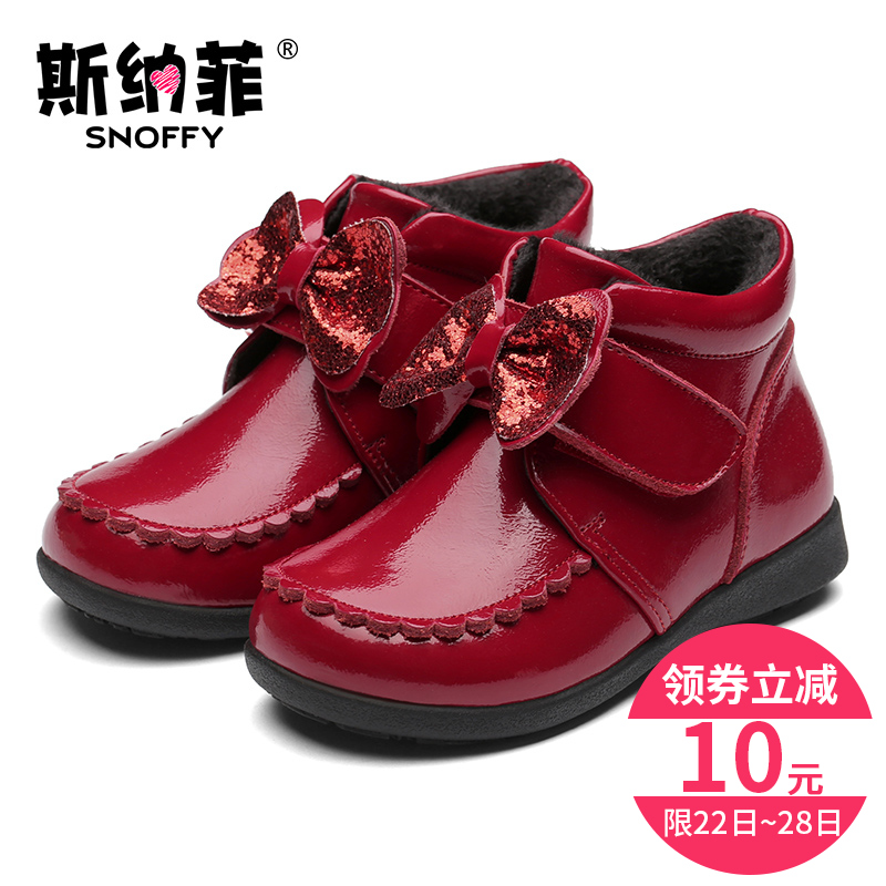 Sina fei shoes female baby shoes girls 2016 autumn and winter shoes plus velvet padded leather children shoes winter shoes