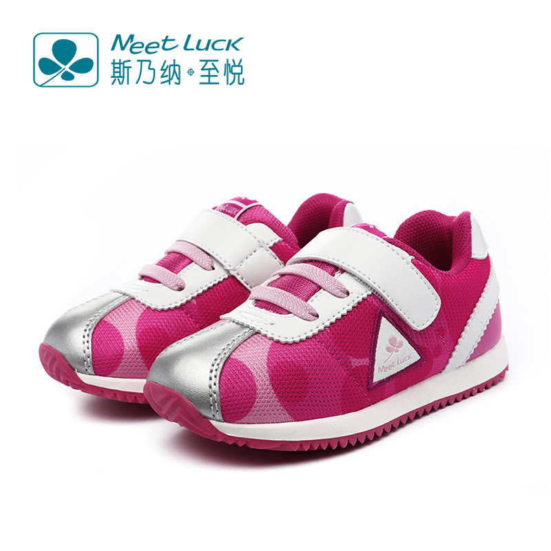 Sinai satisfied that the children sports shoes 2016 autumn new casual sports shoes running shoes step shoes for boys and girls neutral 3-9 years old shoes