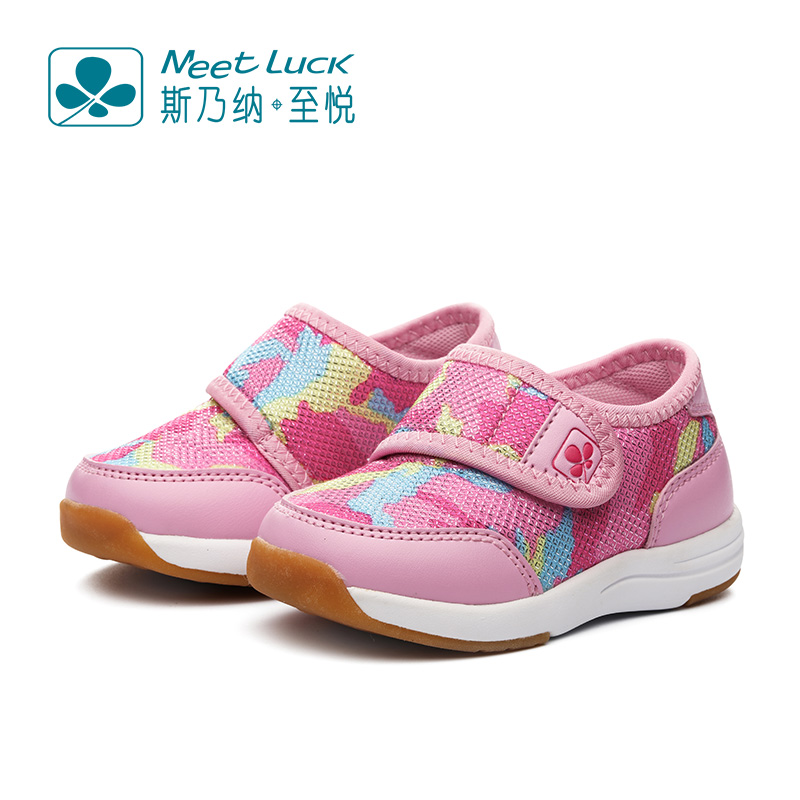 Sinai satisfied that the children sports shoes 2016 autumn new neutral sports shoes for boys and girls casual sneakers for children 1-6 years