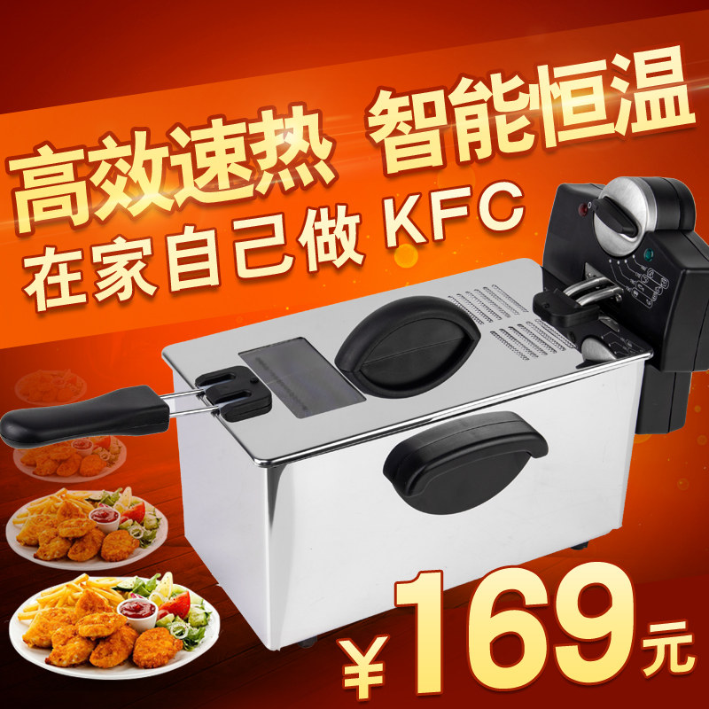 Single cylinder electric fryer fryer commercial home thick frying pan fried potato tower machine single cylinder electric fryer fryer fryer fries machine