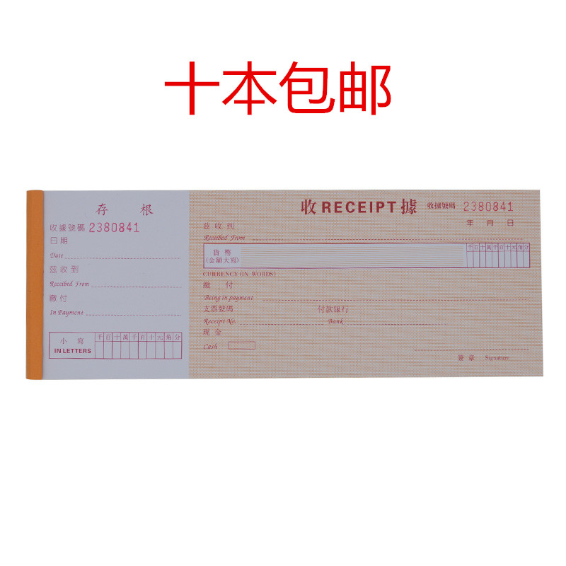 Get Quotations · Single Joint Hong Kong Style Traditional Receipt  Counterfoil Receipt Payment Receipt Payment Receipt Receipt Receipt Receipt  Payment Receipt Book