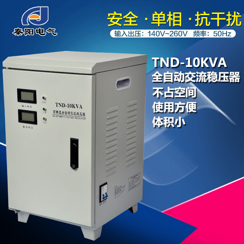 China Tnd Ac Voltage Stabilizer, China Tnd Ac Voltage Stabilizer ...