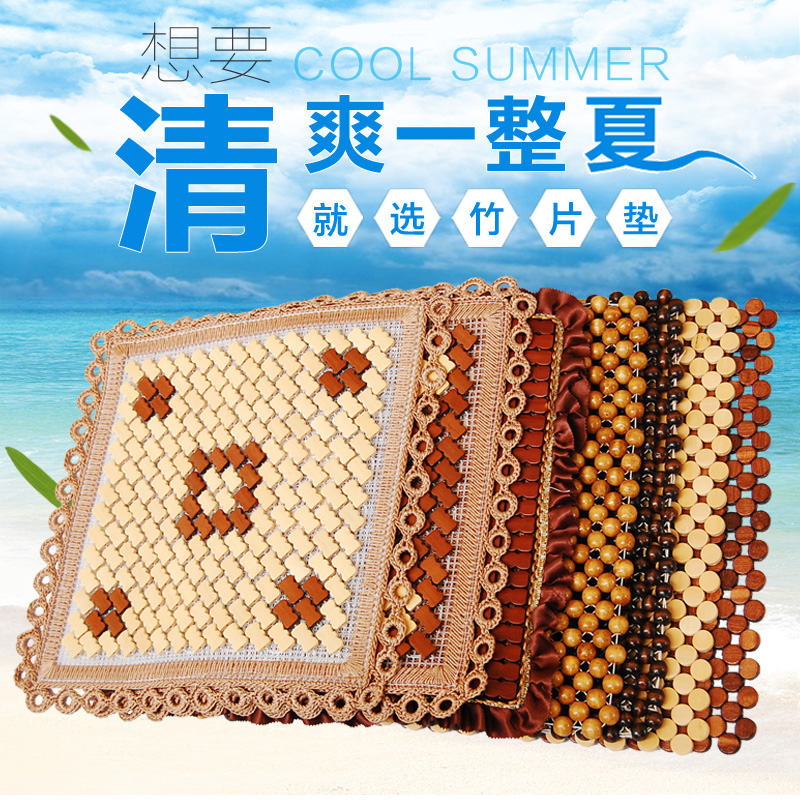 Single piece of bamboo square wooden bead car seat cushion summer bamboo liangdian summer car seat ventilation gas