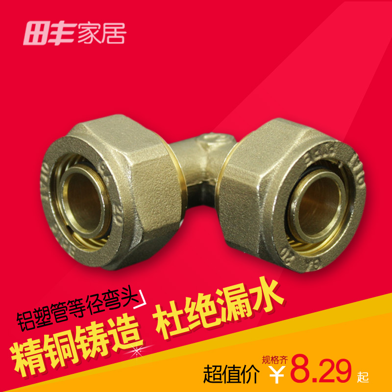Singular love of copper aluminum pipe fittings solar copper fittings elbow sleeve type equal elbow pipe fittings