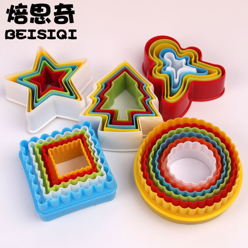 Siqi color plastic biscuit cookie mold die cut biscuit mold fondant cake mold cut vegetables