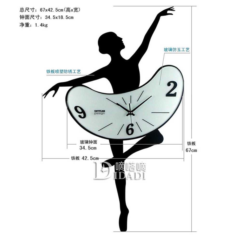 Siton ballet dance performance dance room clock mute wall clock fashion creative wrought iron s art clock hanging table