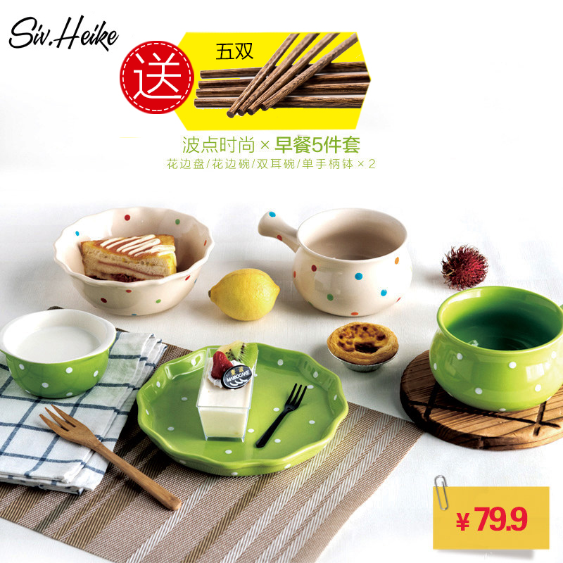 Siv fashion polka dot cute japanese ceramic tableware continental dishes dishes dishes housewarming gift set